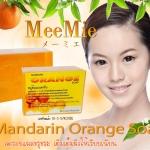 soap-mandarin orange 60g สบู่ส้มแมนดาริน