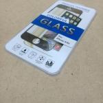 ฟิล์มกระจกขอบสี iPhone 5 -5s สีเงิน