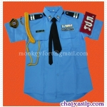 ชุดรปภ. เสื้อเชิ้ตสีฟ้า แขนสั้น / กางเกงสีกรม