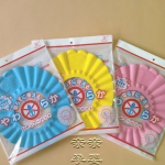 BBR Daishubaobao หมวกอาบน้ำเด็ก หมวกกันแชมพู ยืดหยุ่น ทนทาน เหมาะสำหรับเด็กตั้งแต่วัย 3 เดือนขึ้นไป