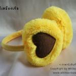 [พร้อมส่ง] ที่ปิดหูกันหนาว/ที่ครอบหูกันหนาว รูปหัวใจ สีเหลืองเข้ม