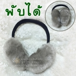 [พร้อมส่ง] 8114 ที่ปิดหูกันหนาว ที่ครอบหูกันหนาว แบบพับได้ สะดวกในการพกพาและจัดเก็บ