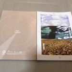 #GOT7 Log Book : ปกสีน้ำตาล