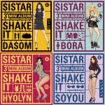 SISTAR - Mini Album Vol.3 [Shake It] - สุ่มปก