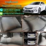ผ้ายางปูพื้นรถยนต์ Toyota Camry 2016 ลายกระดุมสีเทาขอบเทา