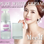 Meemie Pure White cream