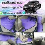 ผ้ายางปูพื้นรถยนต์ Toyota Vigo Cab ธนูสีม่วงขอบดำ