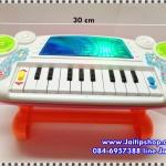 เปียโนของเด็กขนาดเล็กปรับเสียงได้ 2 แบบ มีขาตั้ง มีเสียงมีไฟ