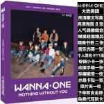 Photobook Chinese : WANNA ONE (ver.2)