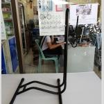 ที่จอดจักรยานแบบสอดล้อ Bicycle stand E-HS-013 แบบมีเกี่ยวข้าง(ส่งธรรมดาหรือEMSเท่านั้น)
