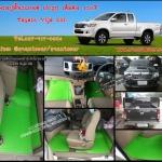 ผ้ายางปูพื้นรถยนต์ Toyota Vigo Cab กระดุมสีเขียวขอบครีม