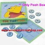 ชุดปักแผ่นเฟรมกล่องใส่ของหมีพูห์