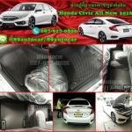 ขายพรมปูพื้นรถยนต์ราคาถูก Honda Civic 2016 ลายกระดุมสีดำด้ายแดง