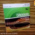 สายกีตาร์โปร่ง D'Addario EZ 890