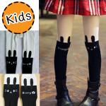 [ไซส์เด็ก] K5856 เลกกิ้งเด็ก หรือถุงเท้ายาวสำหรับเด็ก ลายกระต่าย Bunny Kids