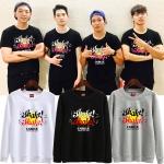 เสื้อแขนยาว (Sweater) CNBLUE Spring Live 2017 - Shake Shake