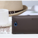 Case HTC 8S >> Nillkin Super Shield Shell Skin สีน้ำตาล