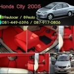 ขายพรมปูพื้นรถเข้ารูป honda city 2005 ไวนิลดักฝุ่นสีแดงขอบดำ
