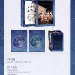 [#GOT7] WE UNDER THE MOONLIGHT (DVD+PHOTOBOOK)