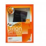 OEM Aclassio แบตเตอรี่มือถือ ไอโมบาย BL- 197 (I-mobile) I-Style 7.3/7.3A ความจุ 1200 mAh