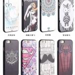 เคส iPhone 6 Plus / 6s Plus รุ่น Black 3D (เคสนิ่ม)