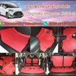 ผ้ายางปูพื้นรถยนต์ Toyota Sienta กระดุมสีแดงขอบดำ