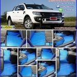 ผลิตและจำหน่ายพรมปูพื้นรถยนต์เข้ารูป Ford Ranger 4ประตู ลายธนูสีฟ้าขอบดำ