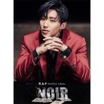 B.A.P - Album Vol.2 [NOIR] (Limited Edition / JOUNGUP ver. )