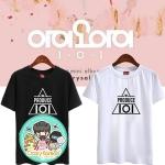 เสื้อยืด (T-Shirt) I.O.I (v.1)