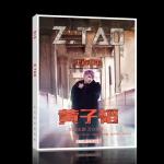 โฟโต้บุค Z.TAO