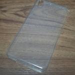 เคสนิ่มใส (หนา 0.3 mm) HTC Desire 816