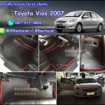 ยางปูพื้นรถยนต์เข้ารูป Toyota Vios 2012 ธนูสีดำขอบแดง