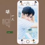 ฟิล์มกระจก Hu Yi Tian