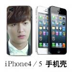 Case iPhone Lee Minho (2)