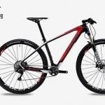 """จักรยานเสือภูเขา TROPIX SYDNEY T+ CARBON 29"""" carbon mtb 2018"""