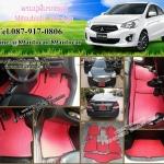 ผ้ายางปูพื้นรถยนต์ Mitsubishi Attrage ลายธนูสีแดงขอบดำ + ท้าย