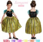 samgami ชุดกระโปรง P30763 แพ็ค 5ชุด ไซส์ 100-110-120-130-140 (เลือกไซส์ได้)