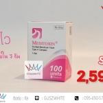 Meditoxin 100 Units
