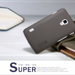 Case Optimus L7 II >> Nillkin Super Frosted Shield สีน้ำตาล