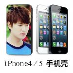Case iPhone Lee Minho
