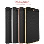 เคส Huawei P10 ยี่ห้อ iPaky (Hybrid Case)