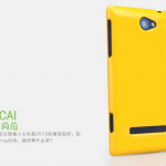 Case HTC 8S >> Nillkin Multi Color สีเหลือง