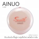 no.8987 แป้งพัฟ AINUO Refreshing Moisturizing Powder