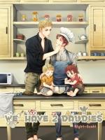 we have 2 daddies แต่ง : Nigiri Sushi
