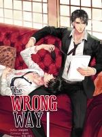 The Wrong way เขียน : Xiayen