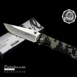 มีดพับ Land Knife GB9-910 ด้ามลายพรางทหาร (ของแท้) สวยงาม แกร่ง ทนทาน
