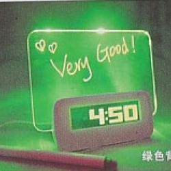 แสงสีเขียว