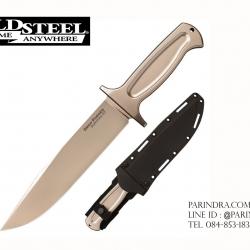 มีด COLD STEEL Cold Steel 36MC Drop Forged Survivalist (ของแท้ 100%)