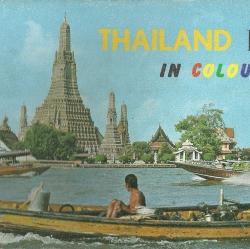 หนังสือภาพสี Thailand in Colour ภาพสีทั้งเล่ม ชุดที่ 2 หายาก