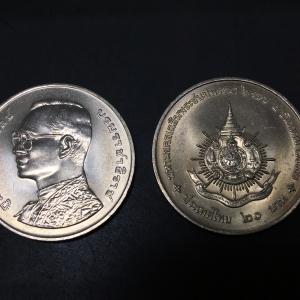 เหรียญกษาปณ์ เหรียญมหามงคลเฉลิมพระชนมพรรษาครบ 6 รอบ ในหลวง 2542 สภาพสวย UNC